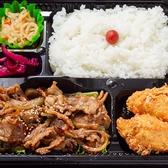 みんなのやきとり 生野店のおすすめ料理2