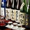 手打ちそばと日本酒のお店 蕎や 本田のおすすめポイント3