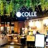 COLLE 倉敷アリオ店のおすすめポイント2