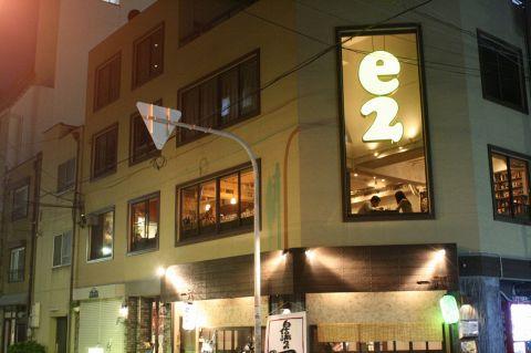 e-twoの写真
