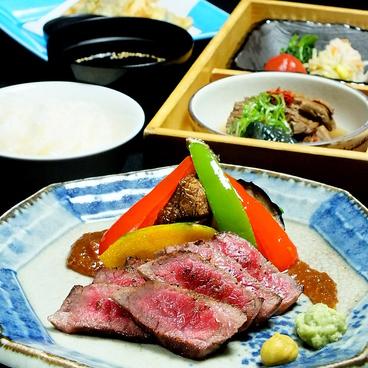 焼肉 やざわ 八坐和のおすすめ料理1