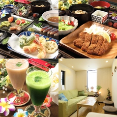 Natural Beauty Cafe Bar 寧音 NeNe