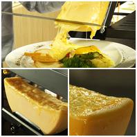 トロットロのラクレットチーズ♪