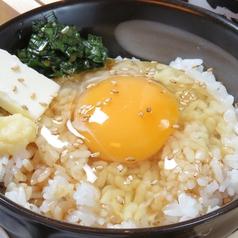 餃子酒場 やをらのおすすめ料理2