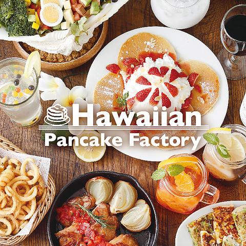人気のハワイアンパンケーキの他にもハワイアンテイストのおつまみやカクテルも充実♪