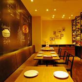 レイアウトを変えることにより、大人数でのご宴会も可能なテーブル席もございます。