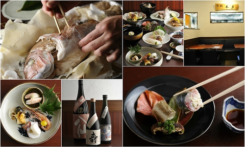 愛媛出身のオーナーが営む「魚」好きにはたまらない極上和食の数々を……
