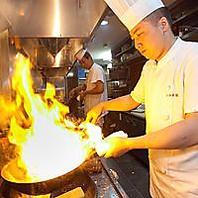 本場中国で修行を積んだ炎と技を匠に操り作る逸品料理