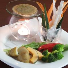 料理メニュー写真温野菜のバーニャカウダ カットバケット添え