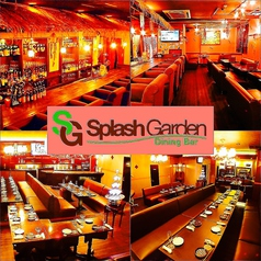 Dining Bar Splash Garden