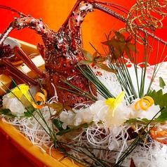食彩浪漫 HERO海 ヒーロー海 手取本町店のコース写真