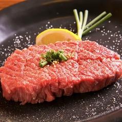 アリラン飯店 大川のおすすめ料理1