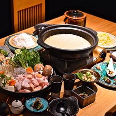 串処 聖 堺東のおすすめ料理1