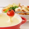 料理メニュー写真チーズフォンデュ