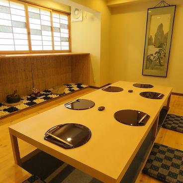 日本料理 孝の雰囲気1