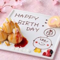 誕生日や記念日に★メッセ付デザートプレートございます