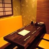 居酒屋 かごんま 千葉市中央区の雰囲気2