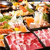 結 yui 池袋店のおすすめ料理3
