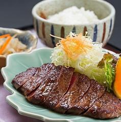 肉バル ワイズミート Y'sMeat 池袋駅前店のおすすめランチ1