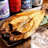 ひもの屋 浅草橋のおすすめ料理2