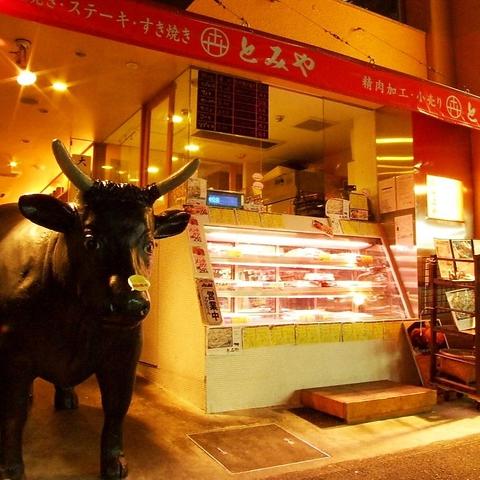 最高級霜降り和牛を!精肉点だから安くておいしいお肉を楽しめる★
