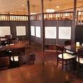 個室もございます。宴会・会食向きの約20名の席がございます。写真は通常の席です。