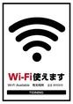 Wi-Fiご利用いただけます。