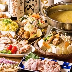 香鶏酒房 鳥八 日本橋店の特集写真