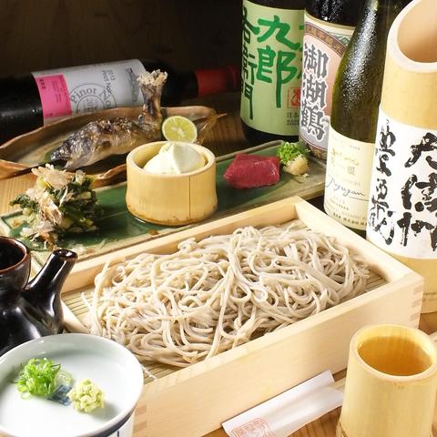 淀屋橋駅すぐの大人の蕎麦居酒屋。〆は香り高い手打ち蕎麦をお楽しみください!