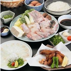 とらふぐ料理専門店 玉福のおすすめ料理1