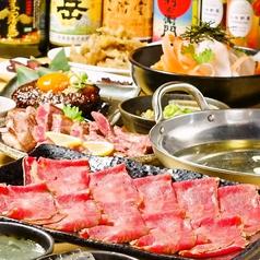もつ真路 町田店のおすすめ料理1