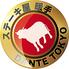 肉バル 暖手 秋葉原本店のロゴ
