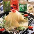 料理メニュー写真第六感サラダ