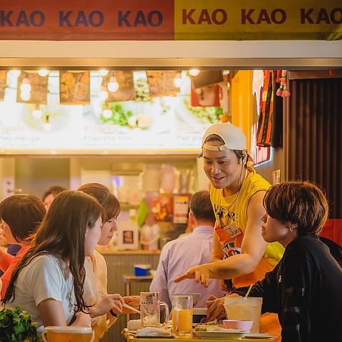 パクチー タイ屋台999 カオカオカオ 新橋店|店舗イメージ5