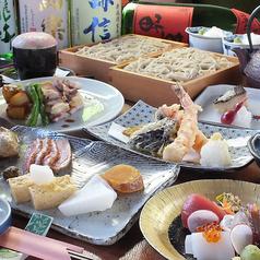 Minami Ginza チョンマゲ食堂のおすすめ料理1