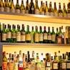 Beer&Wine 肉バル ILTAVOLOのおすすめポイント3