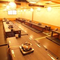 【大宴会大歓迎!】最大60名様でOK掘り炬燵個室!!