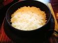 炊き立てのご飯は米粒が立っており、ツヤツヤしています!