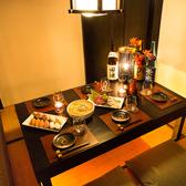 『完全個室 居酒屋』女性に大人気の食べ飲み放題プラン♪みんな大好きしゃぶしゃぶ食べ放題のプランまで多数宴会プランをご用意してます★もちろん宴会プランだけじゃありません♪単品料理の種類も豊富にご用意しております♪カップル・接待でのご利用も◎≪新宿 東口 完全個室 接待 宴会≫