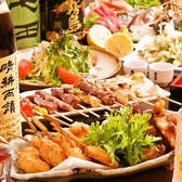 呑み喰いどころ 酔いっざんまい 横須賀 横須賀中央・三浦・久里浜・汐入のグルメ
