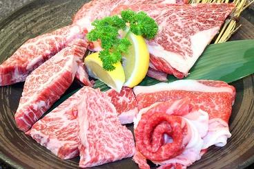 焼肉楽家 百万石 横川店のおすすめ料理1