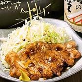 三幸丸のおすすめ料理3