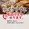 蕎麦,そば,ソバの通販サイト(山形県)