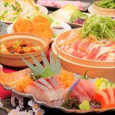 地酒と和個室居酒屋 一之蔵 岡山駅前店のおすすめ料理1