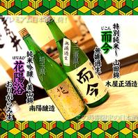 【季節】~旬な搾りたてや春酒、ご用意してます。