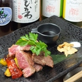 料理メニュー写真ラム肉のグリルステーキ