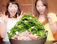 福岡県産と熊本県産に限定したお野菜。
