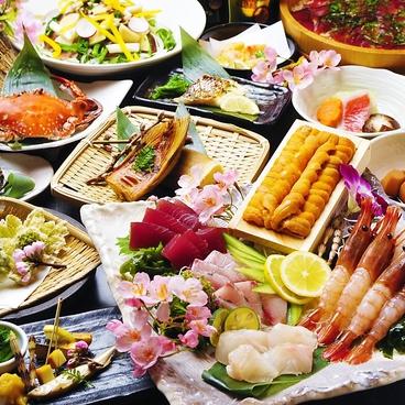 奥志摩 錦店のおすすめ料理1