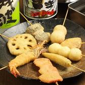 いなやんのおすすめ料理2