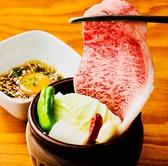 陽山道 上野広小路店のおすすめ料理2